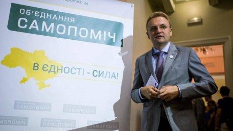 Андрій Садовий закликав кандидатів в депутати оприлюднити декларації