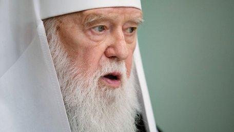 Філарет оголосив про відновлення УПЦ КП і відмову від Томосу