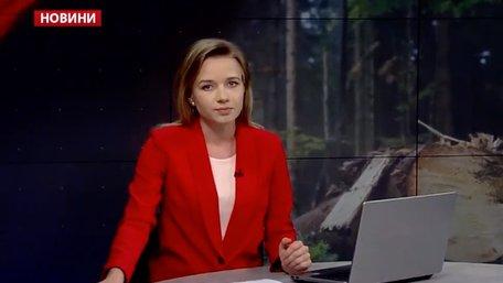 Головні новини Львова за 20 червня
