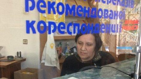 Російськомовна працівниця «Укрпошти» вирішила виїхати зі Львова після візиту націоналістів