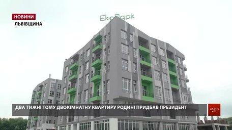 Зеленський купив у Червонограді ще одну квартиру вдові загиблого гірника