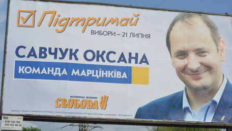 В Івано-Франківську кандидатка опублікувала на білбордах фото мера замість свого