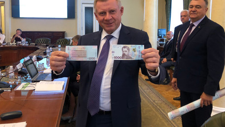 НБУ запроваджує в обіг банкноти по 1000 грн