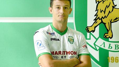 Львівські «Карпати» підписали контракт з хорватським захисником