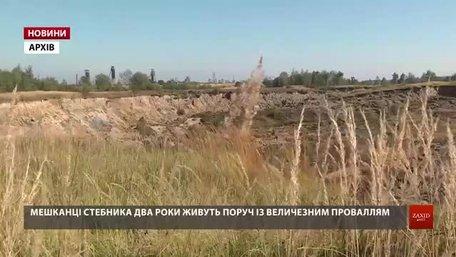 20-тисячний Стебник хоче відділитися від Дрогобича
