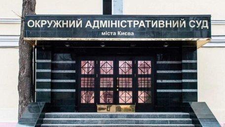 Суд повернув київським проспектам Бандери і Шухевича старі назви