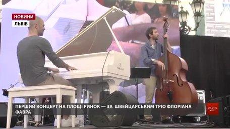 Як минув перший день міжнародного Leopolis Jazz Fest