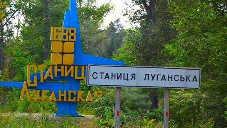 Спостерігачі ОБСЄ заявили про завершення розведення сил біля Станиці Луганської