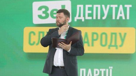 Рейтинг партії «Слуга народу» продовжує поволі знижуватися