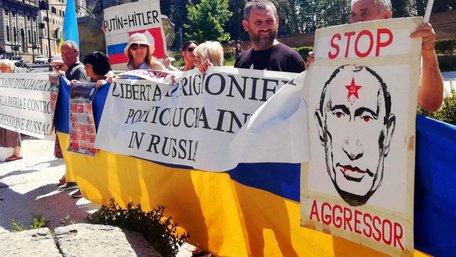 Українці в Римі вийшли на акцію протесту проти Путіна
