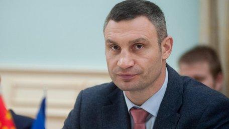 Віталій Кличко подасть у суд на «1+1», щоб захистити свою репутацію