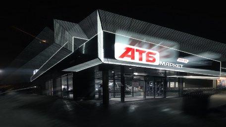 «АТБ»  у західних областях:  розпочав роботу перший сучасний дискаунтер на Закарпатті