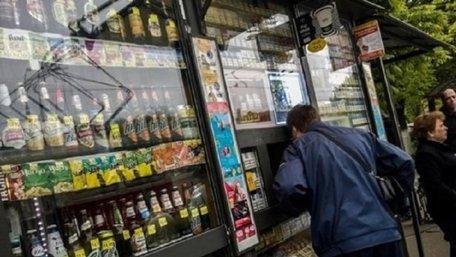 У львівській мерії відбулося перше засідання комісії щодо ситуації із продажем алкоголю у МАФах