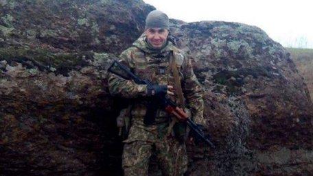 У госпіталі помер поранений на Донбасі «кіборг», який підіймав прапор України на ДАПом