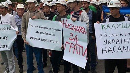 Насалик заявив, що псевдошахтарі у Калуші влаштували замовний протест проти нього