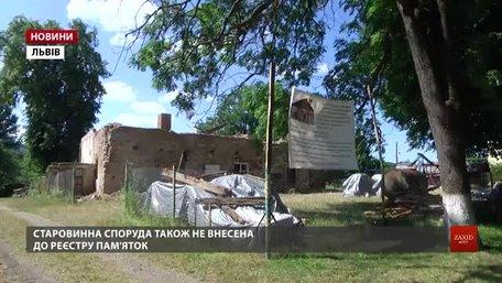 На Львівщині безкарно руйнують історичні споруди без статусу пам'ятки