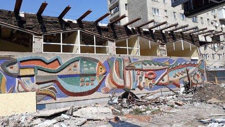 Нові власники львівського магазину «Океан» знищили відому мозаїку з рибами