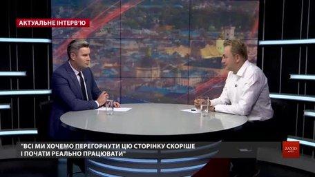«Якщо оберемо хороших депутатів, то матимемо хороший поступ і для України, і для Львова»