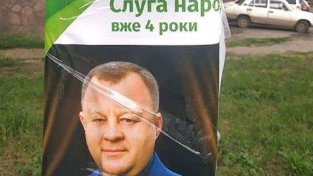 На Буковині кандидата в депутати підозрюють у незаконному використанні символіки «Слуги народу»