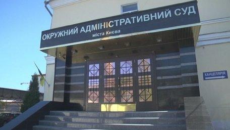 Суддів Окружного адмінсуду викликали в ГПУ для допиту і вручення підозр