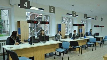 Відсьогодні у ЦНАПах Львова доступні три комплексні послуги