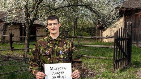 На Львівщині перекинувся BMW X5, загинув 28-річний ветеран ООС