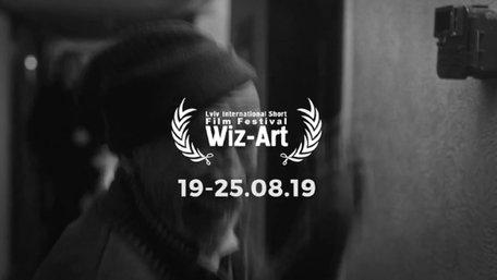 Сьогодні у Львові розпочинається фестиваль короткометражного кіно Wiz-Art