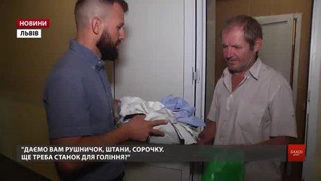 У Львові вперше організували лазню для міських безпритульних