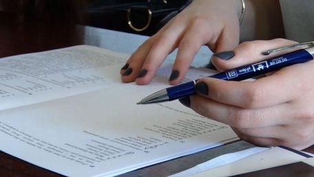 У жовтні українські педагоги вперше складатимуть ЗНО