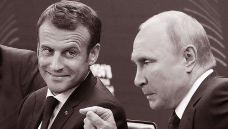 Страх від Путіна, гостинність від Макрона й оптимізм від Зеленського