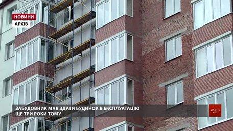 Мешканців багатоповерхівки у Львові виселяють із придбаних квартир