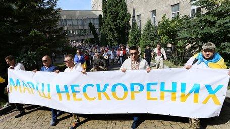 У Львові провели загальноміський Марш нескорених