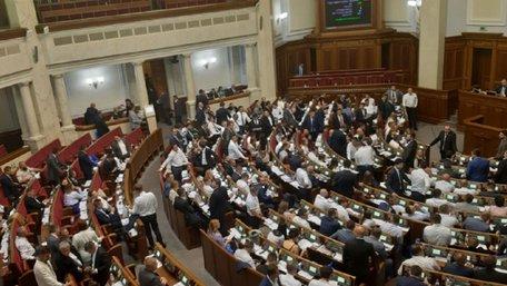 Верховна Рада попередньо схвалила законопроект про скасування депутатської недоторканності