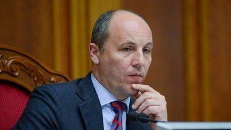 За рішенням суду ДБР відкрило провадження стосовно Андрія Парубія