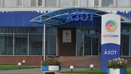 АМКУ зобов'язав компанію Дмитра Фірташа розділити активи азотної хімії
