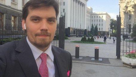 У сім'ї прем'єр-міністра Олексія Гончарука виявили борги за компослуги