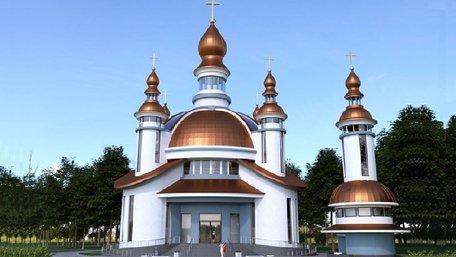 Стали відомі переможці конкурсу на проект нової церкви в центрі Львова