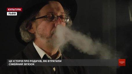 У Львові прем'єра за п'єсою «Серпень. Графство Осейдж», яка отримала Пулітцерівську премію