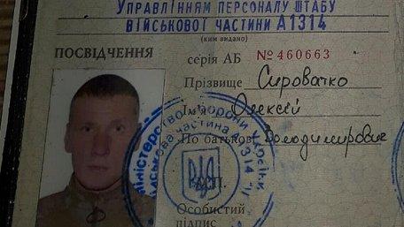 У львівському військовому госпіталі помер солдат із Запоріжжя