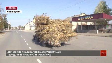 На Львівщині громада села хоче повернути йому радянську назву