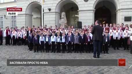 У свій день народження капела «Дударик» влаштувала у Львові флешмоб просто неба