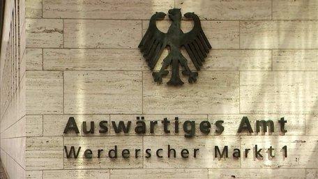 МЗС Німеччини виступило проти визнання Голодомору в Україні геноцидом
