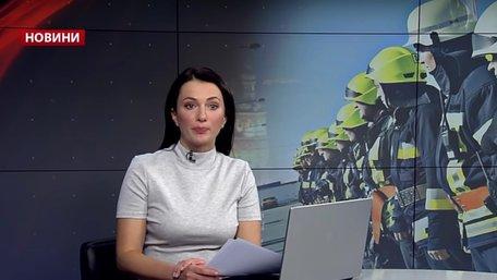 Головні новини Львова за 23 жовтня