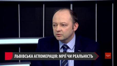«Насправді Львів не має особливого наміру когось приєднувати»