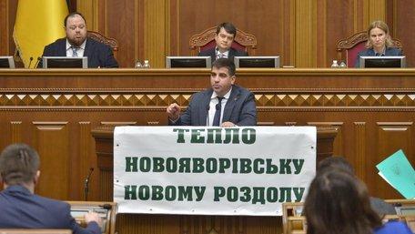 Прем'єр отримав запрошення в Новояворівськ