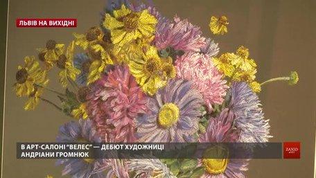 Культурні події у Львові на вихідні 15-17 листопада