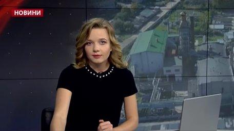 Головні новини Львова за 18 листопада