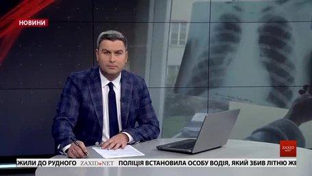 Головні новини Львова за 15 листопада