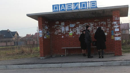 Давидівська ОТГ платить 550 тис. грн у рік за публікацію новин у Facebook