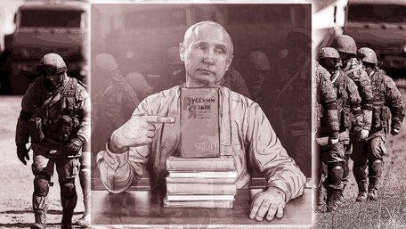 Як Порошенко шкодив українській мові